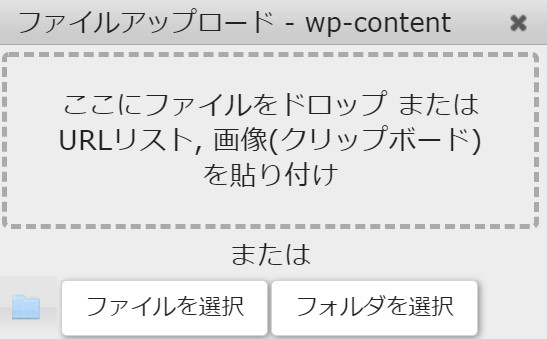 WP File Manager